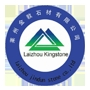 LAIZHOU KINGSTONE CO.,LTD